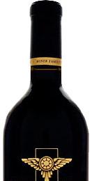 Bordeaux Style
